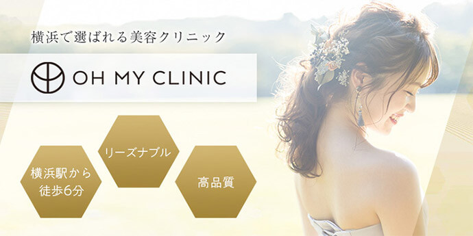 Oh My Clinic