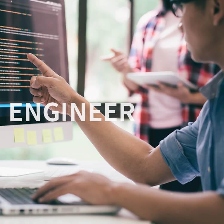 システム開発・エンジニアリングスタッフ