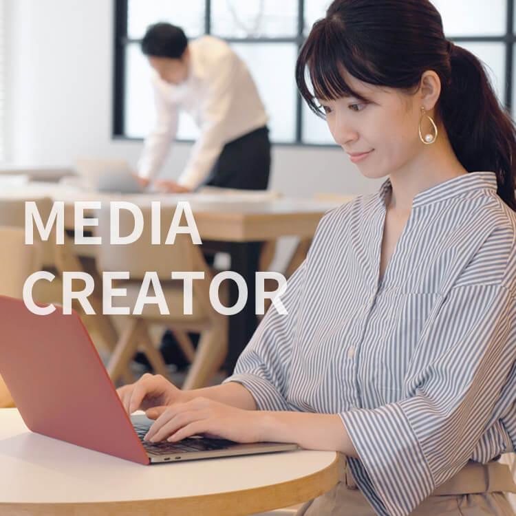 メディア運営スタッフ